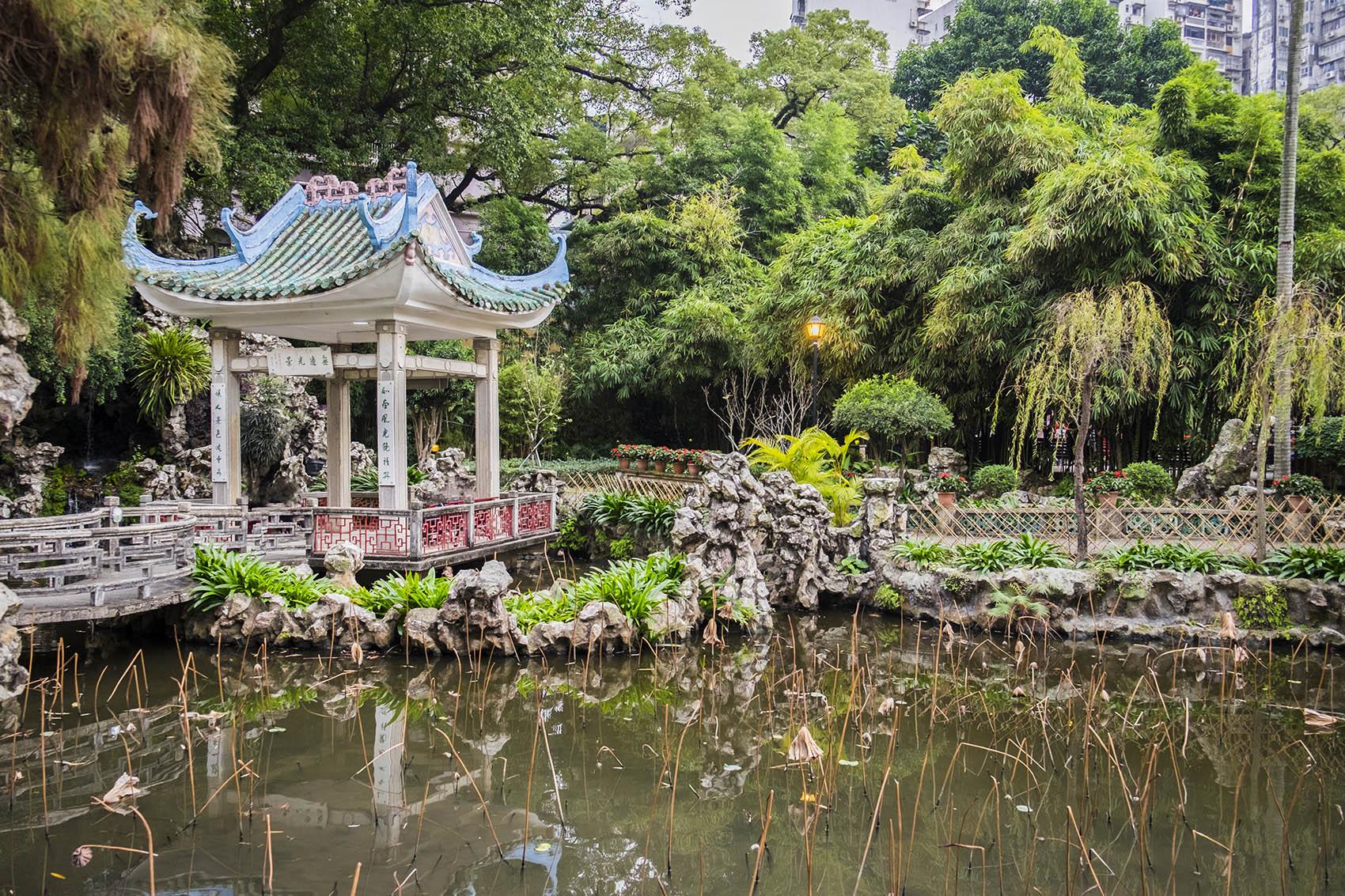 卢廉若公园