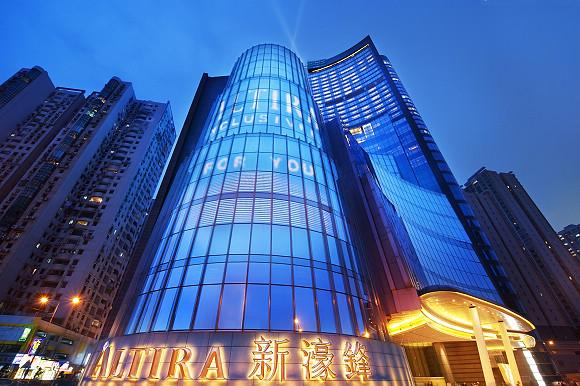 Altira Macau Exterior