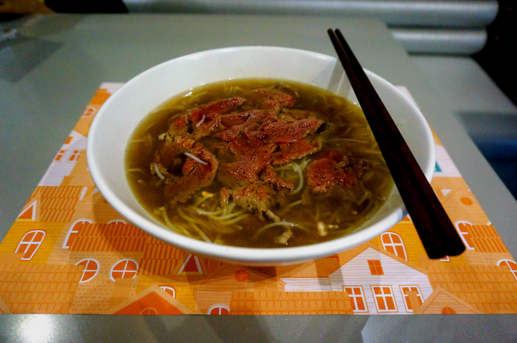 Culinaria Vietnamita Cho Lon Macau: Beef Vermicelli