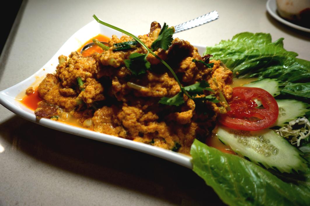 San Thai Ouk Macau: Curry Chicken