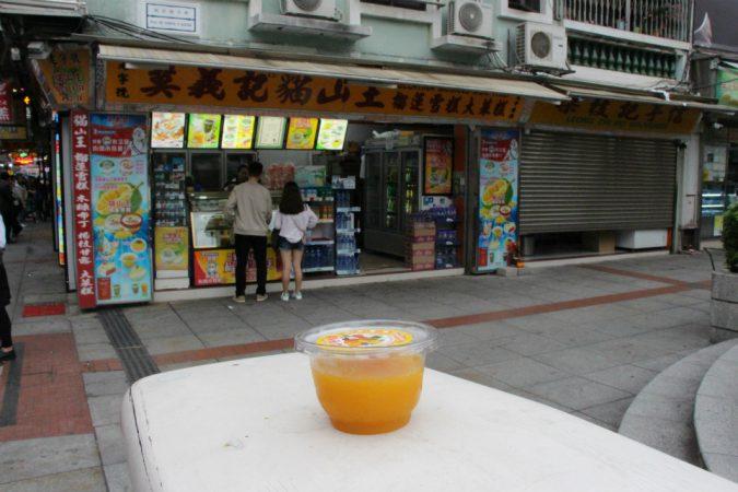 Gelatina Mok Yi Kei: Dessert
