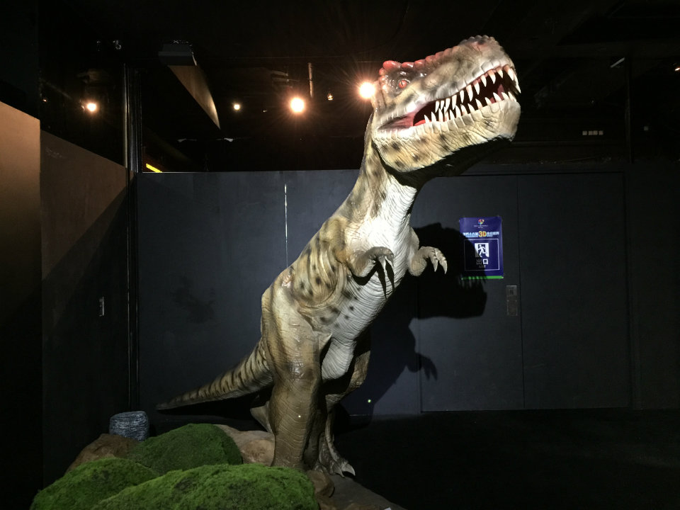 Pier 16 Macau 3D World: Dinosaur Figure