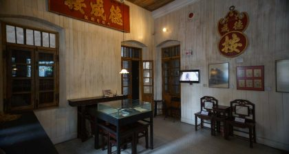 Heritage Exhibition of a Traditional Pawnshop Business Macau: Display