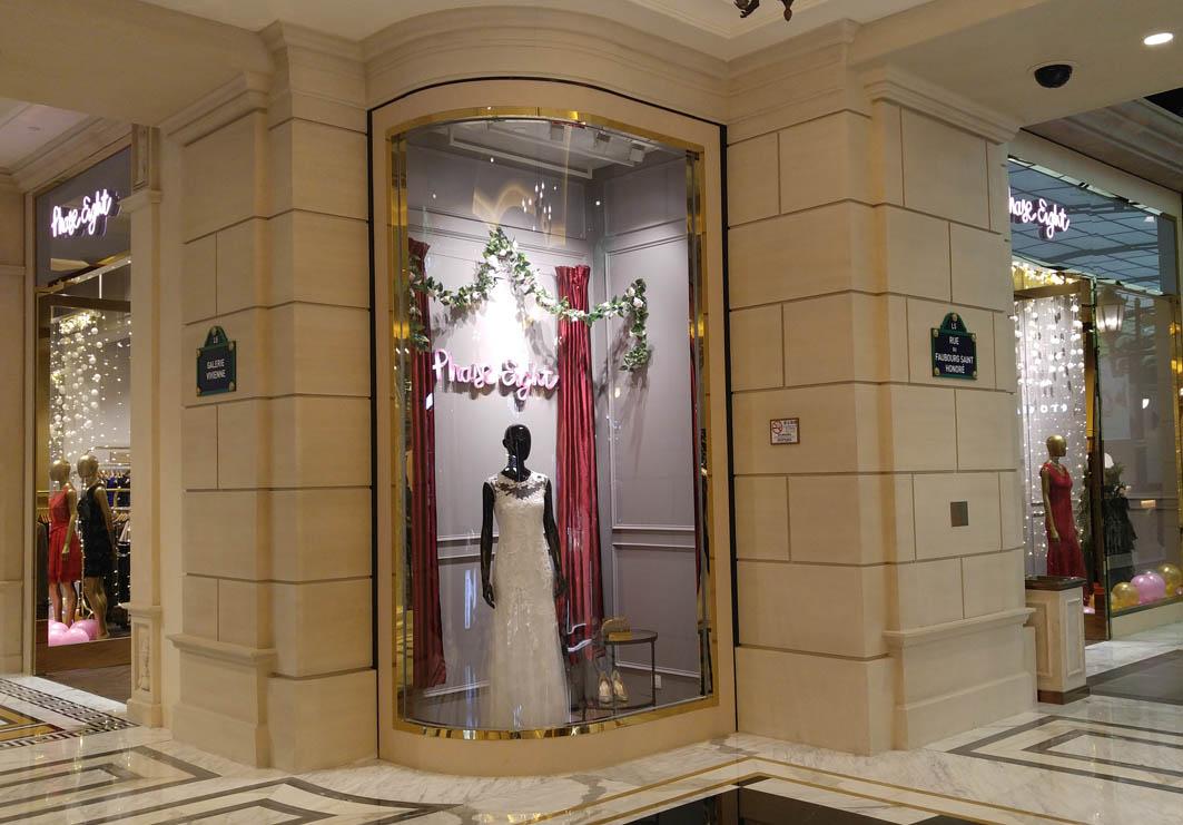 Shoppes at Parisian Macau: Display