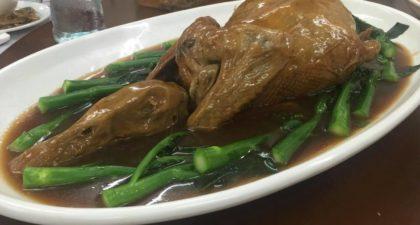 Lei's Cuisine: Duck Dish