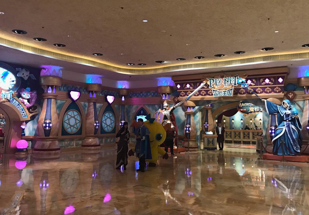 Planet J Macau: Entrance