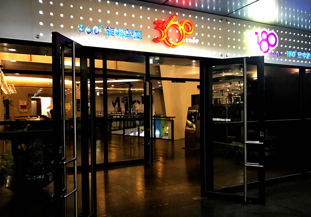 360 cafe: Entrance