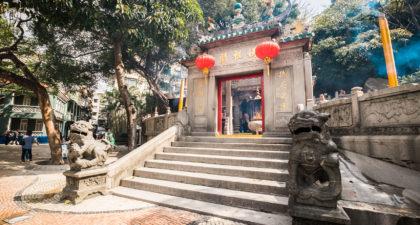 A-Ma Temple: Entrance