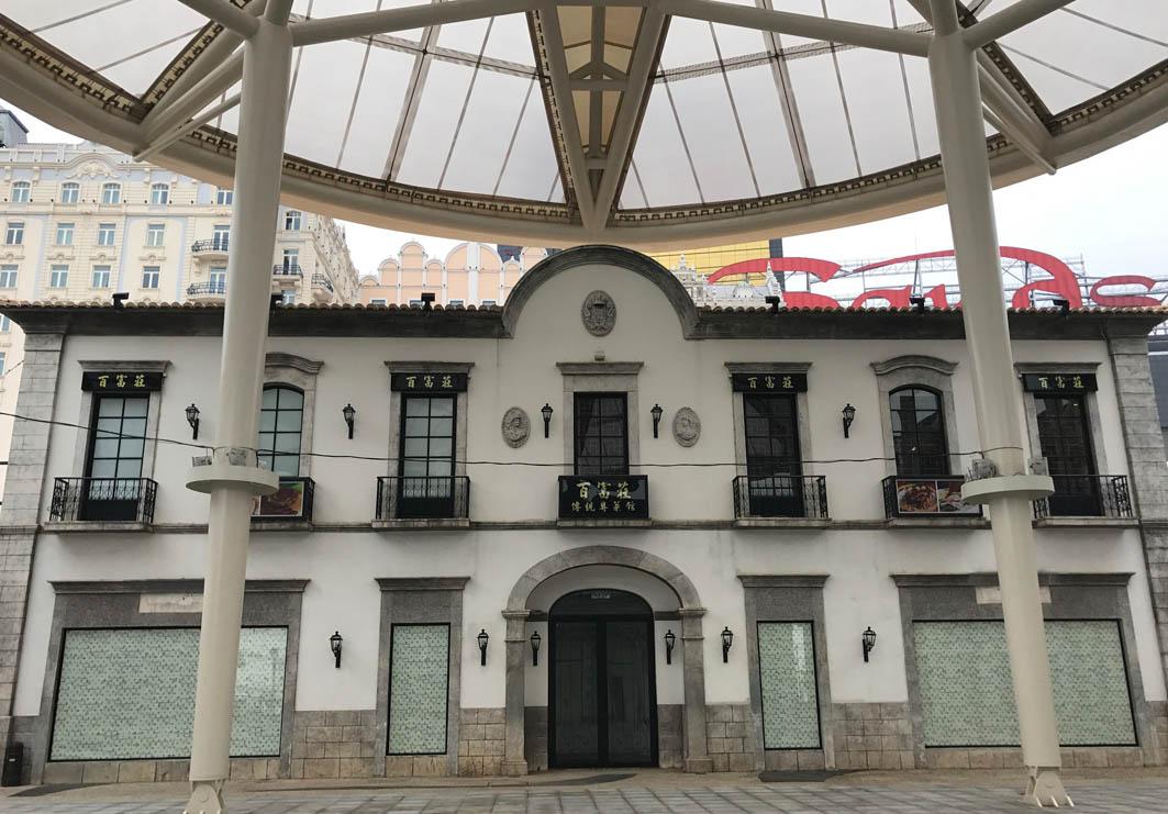 Bravo Palace: Entrance