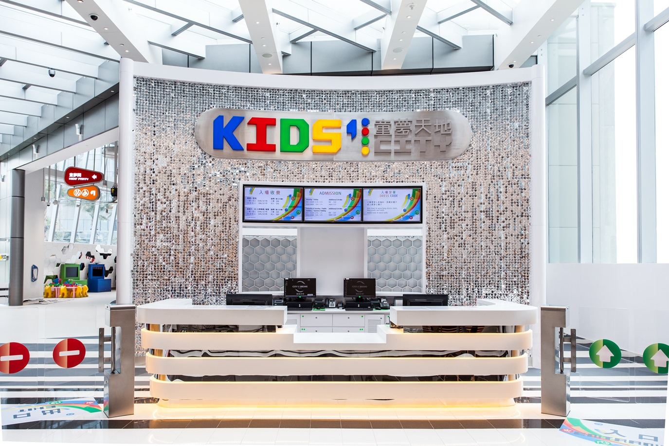 Kids' City Macau: Entrance