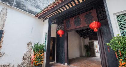 Mandarin's House: Entrance