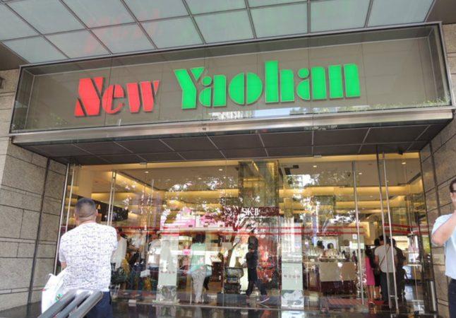 New Yaohan Department Store