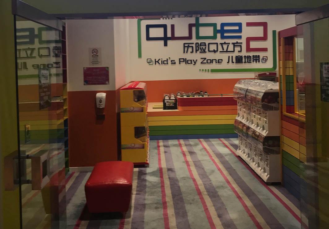 Qube 2 Macau: Entrance