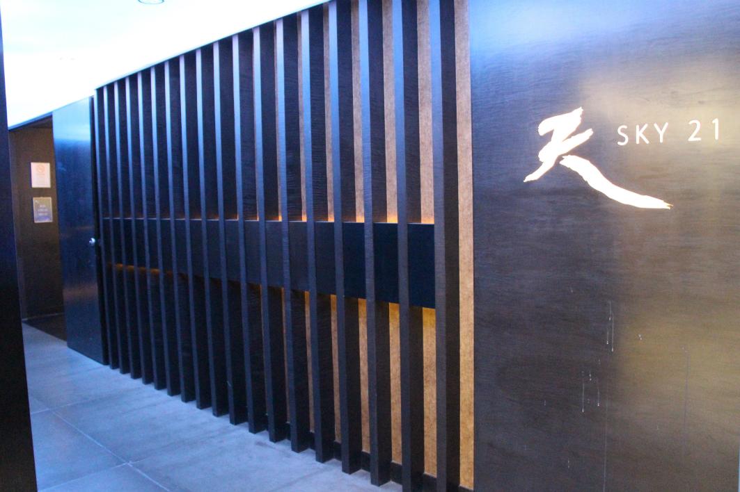 Sky 21 Macau: Entrance