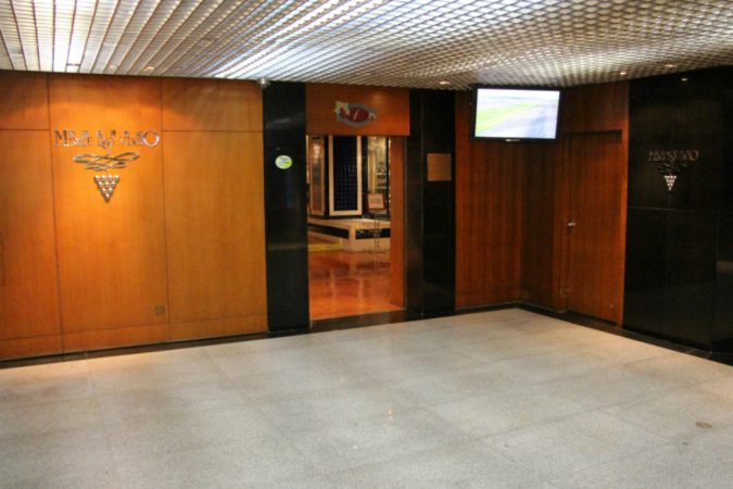 Wine Museum: Entrance