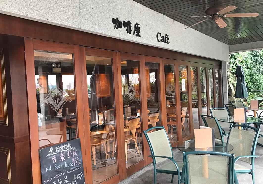 Macau: Angela's Cafe Entrance