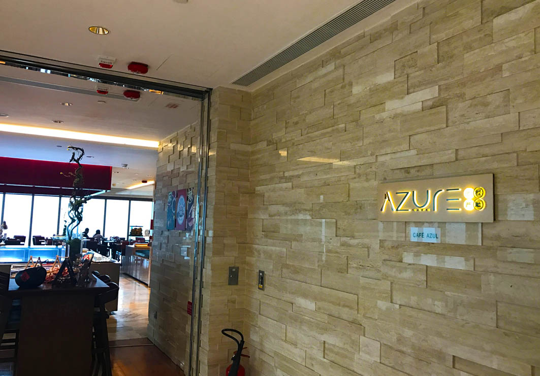 Cafe Azure in Macau: Entrance