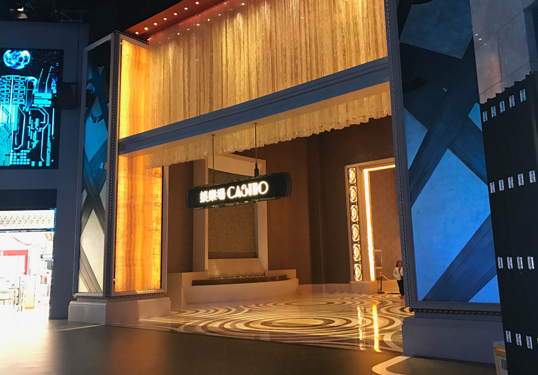 Casino of Studio City Macau: Entrance