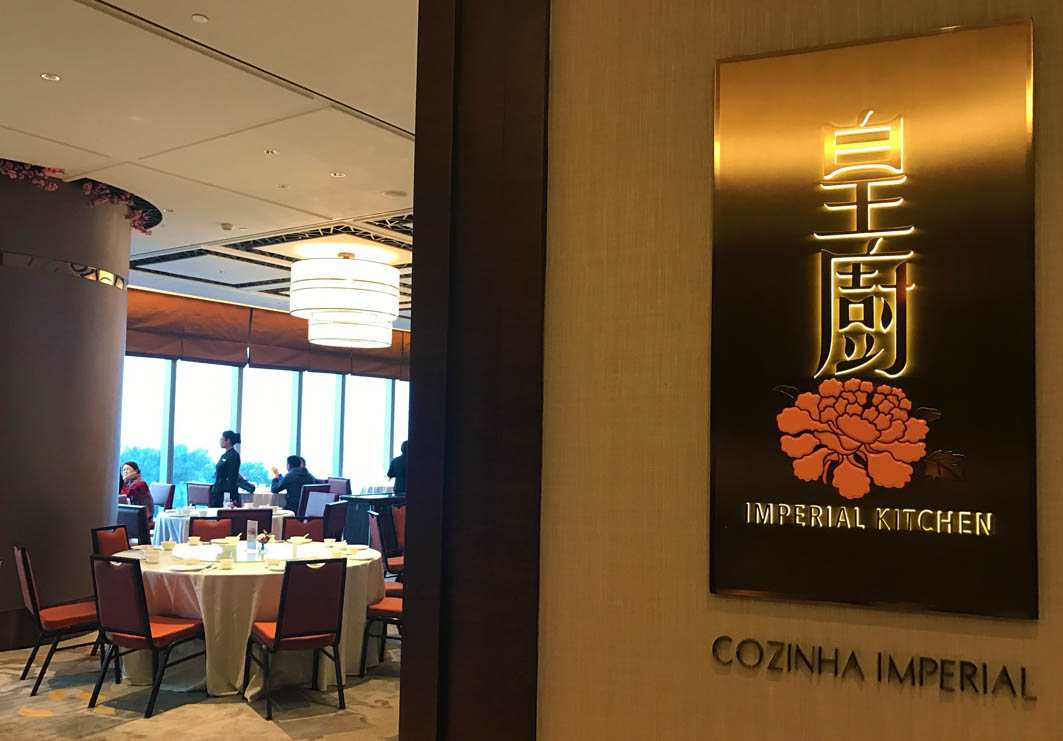 Imperial Kitchen in Macau: Entrance