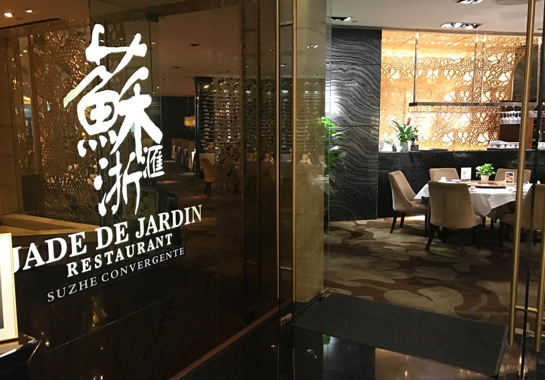 Jade de Jardin Restaurant