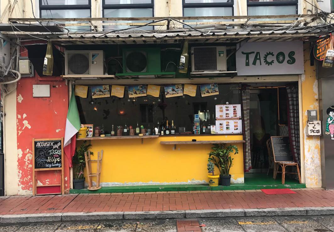 Tacos Macau: Entrance