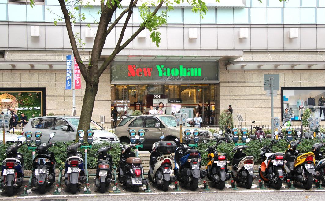 New Yaohan: Exterior