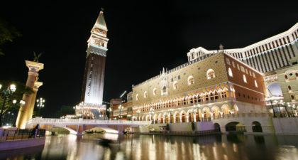 Venetian Macau: Exterior