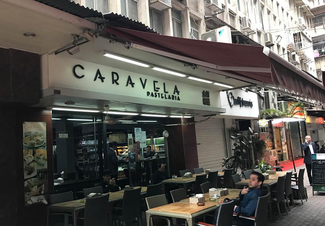 Caravela Pastcladia