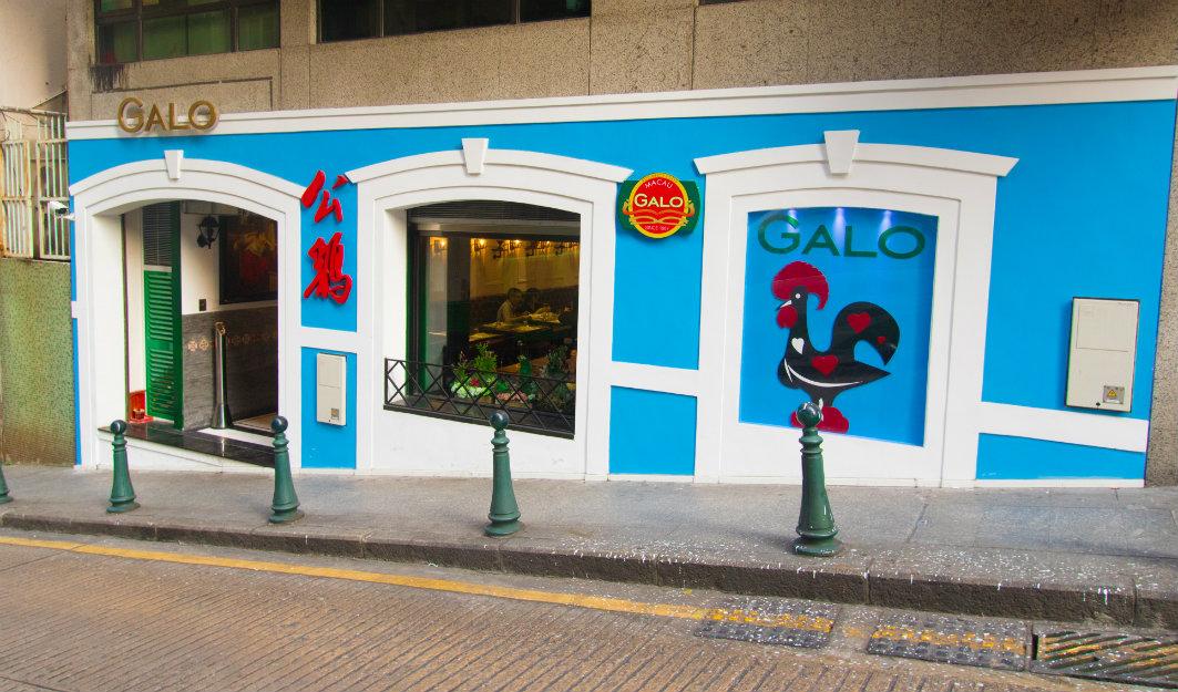 Dom Galo Macau: Exterior