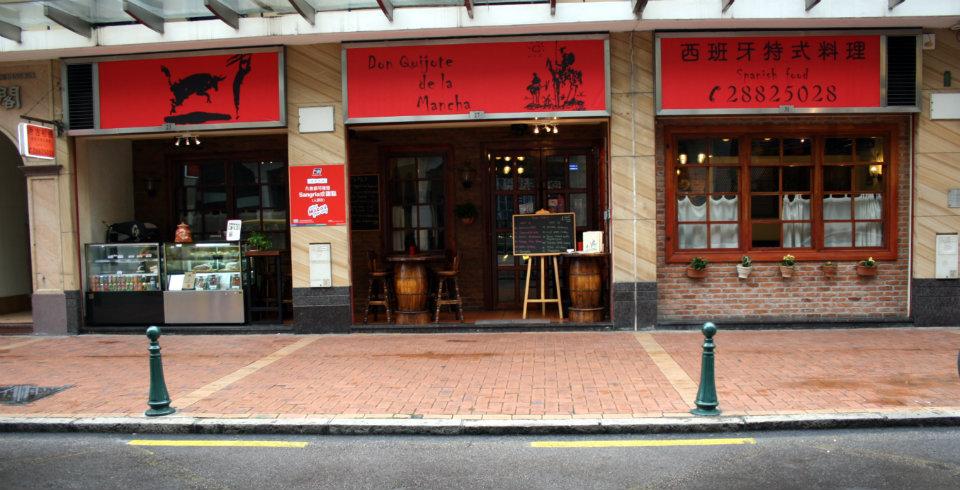 Don Quijote De La Mancha Macau: Exterior