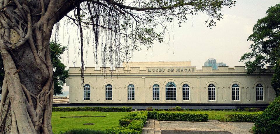 Macao Museum: Exterior