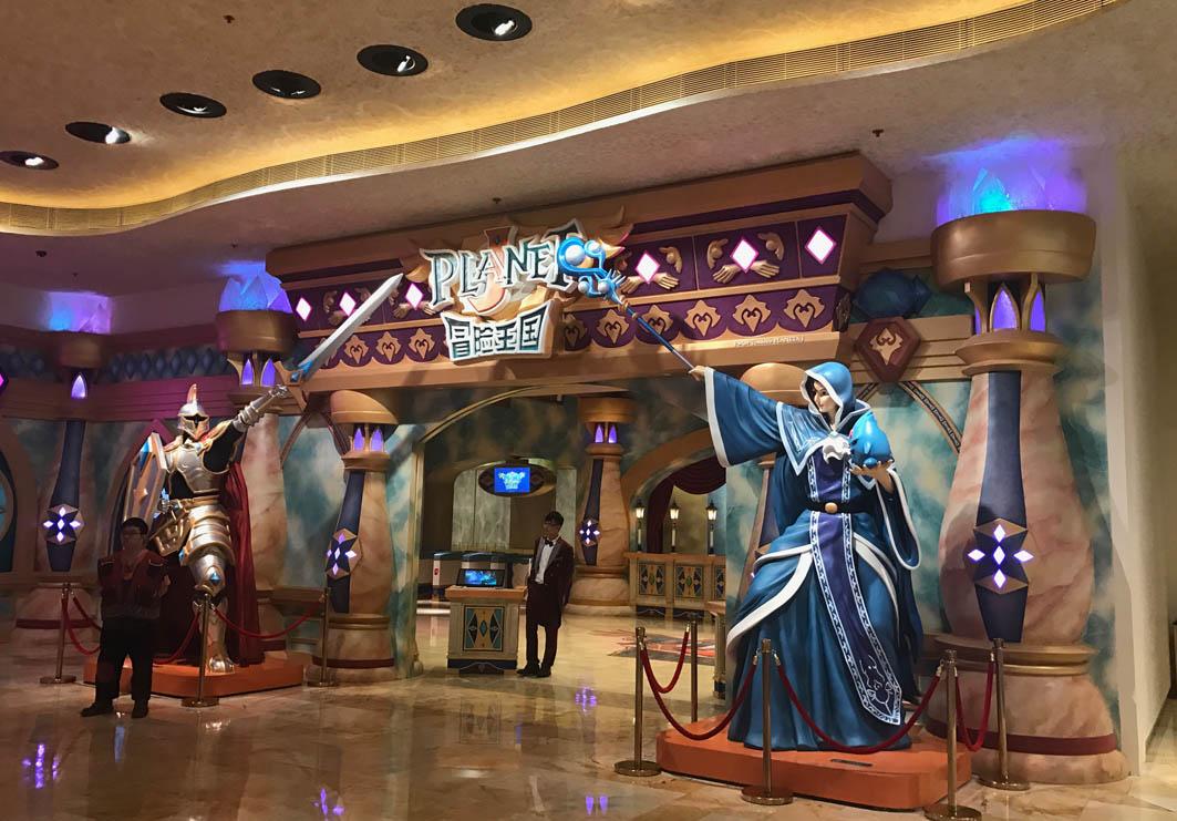 Planet J Macau: Exterior
