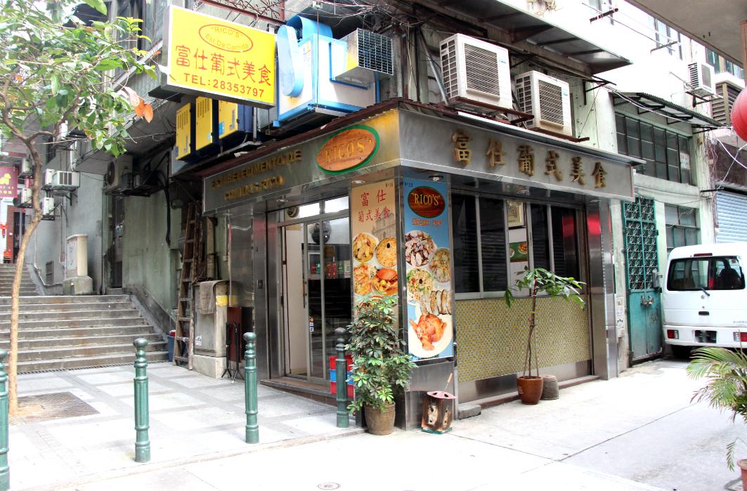 Rico's Macau: Exterior
