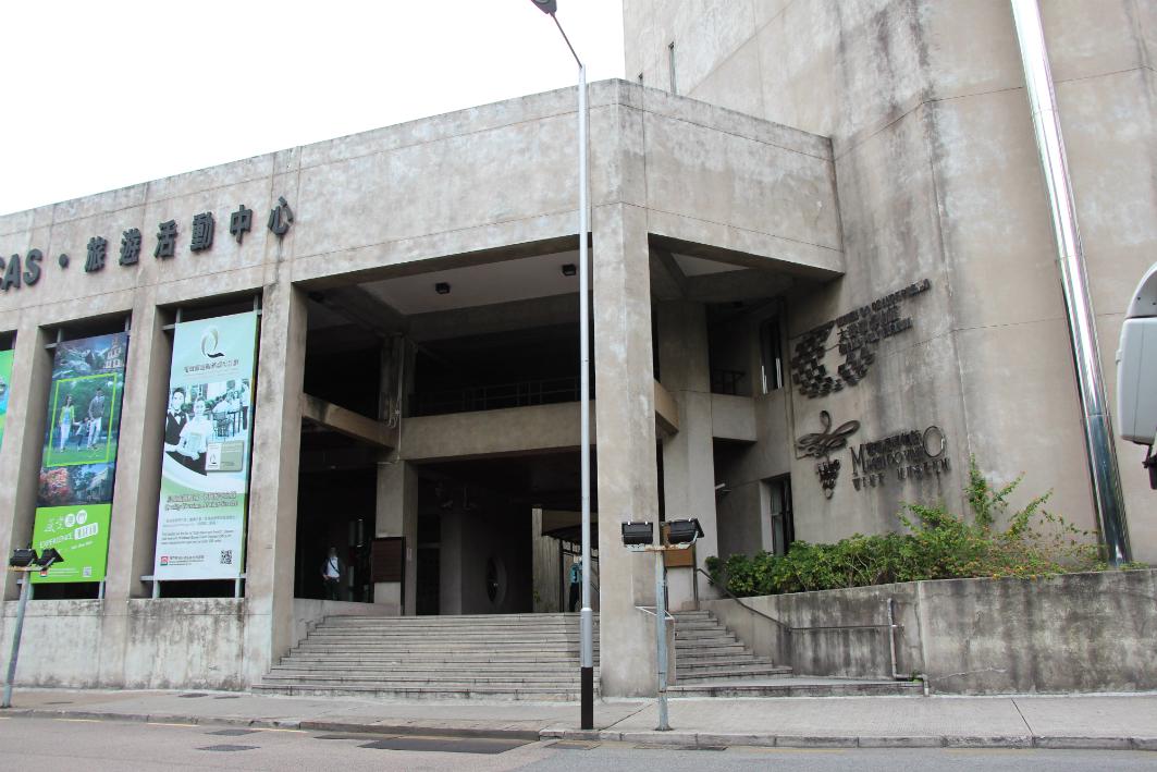 Grand Prix Museum in Macau: Exterior