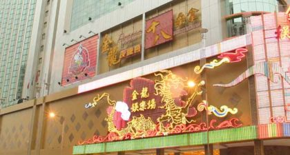 Casino Golden Dragon: Facade