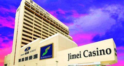 Jimei Casino: Facade