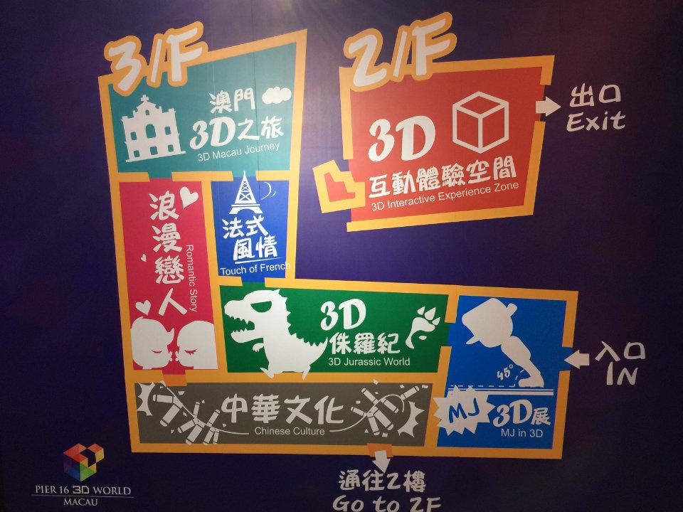 Pier 16 Macau 3D World: Floor Map