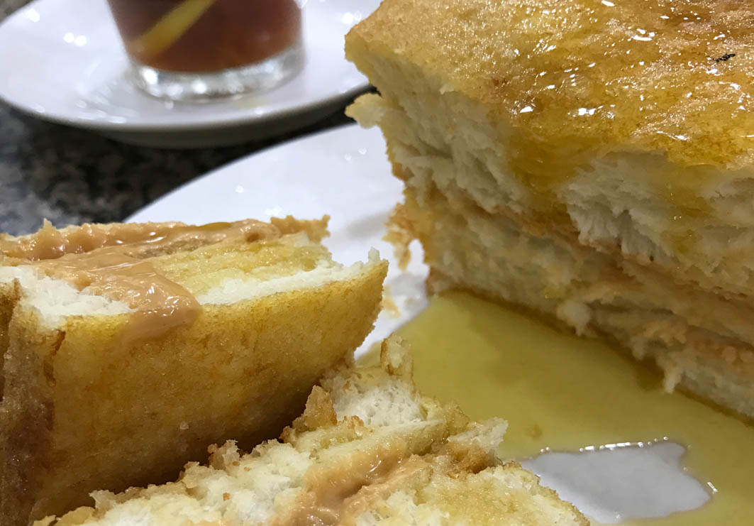San Hong Fat Macau: French Toast and syrup