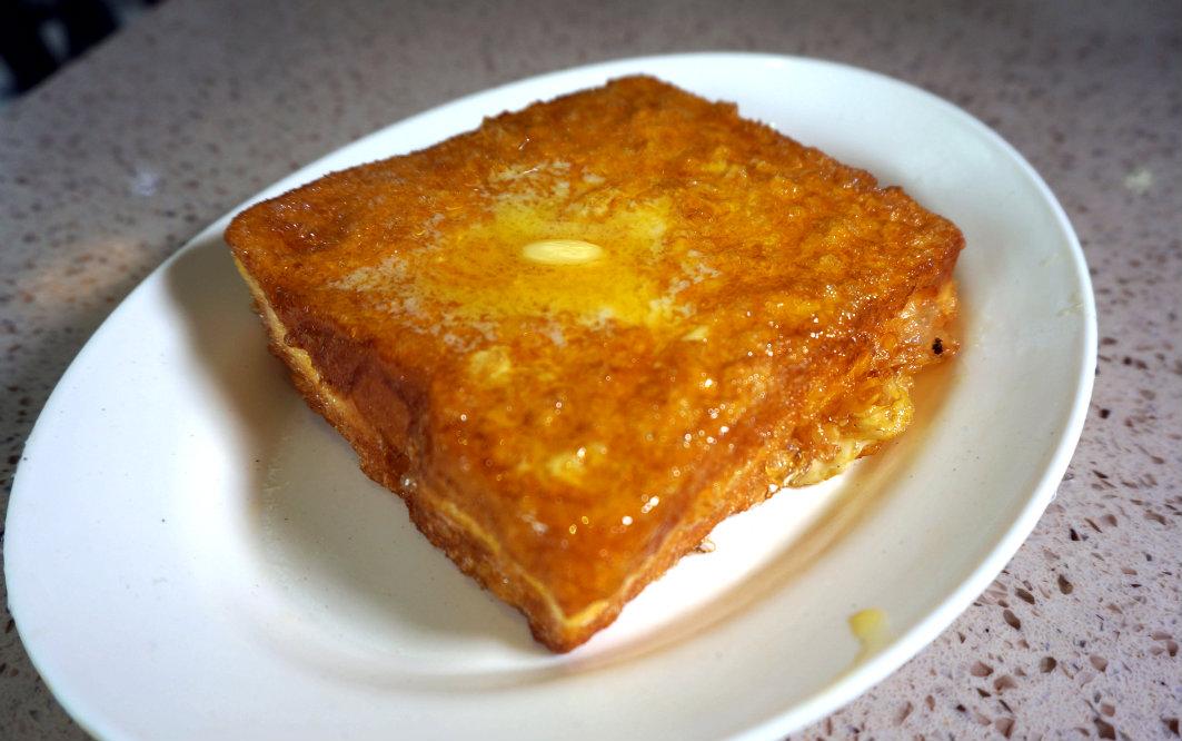 Yee Shun Dairy Company: French Toast