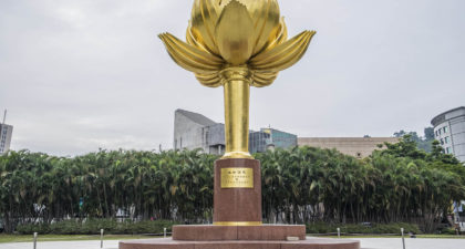 Golden Lotus Square: Front View