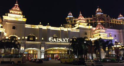 Galaxy Macau Casino: Entrance
