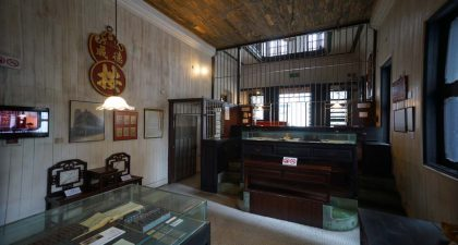 Heritage Exhibition of a Traditional Pawnshop Business Macau: Interior