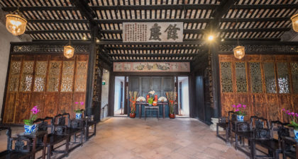Mandarin's House: Interior