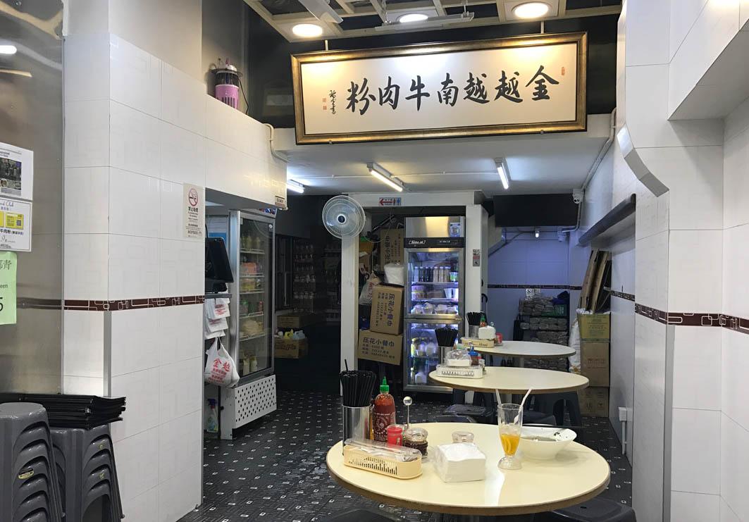 Pho Vietnam Macau: Interior