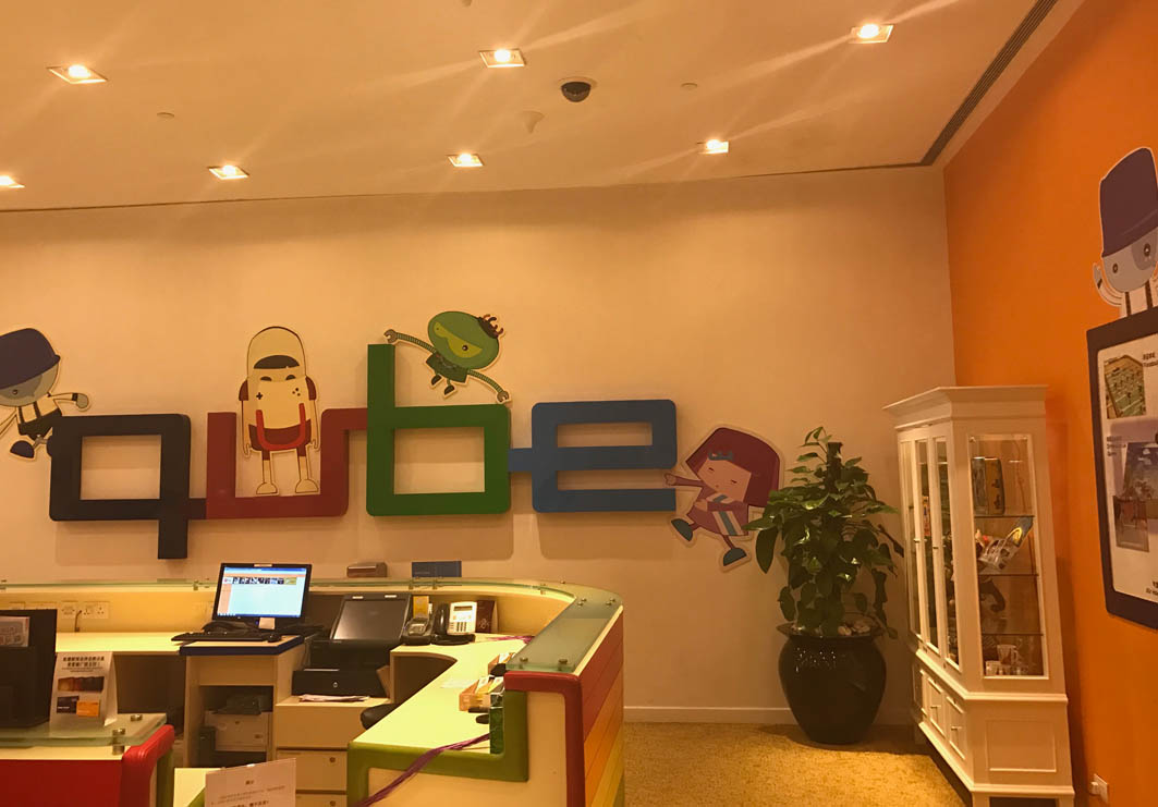 Qube (Kids at Venetian) in Macau: Interior