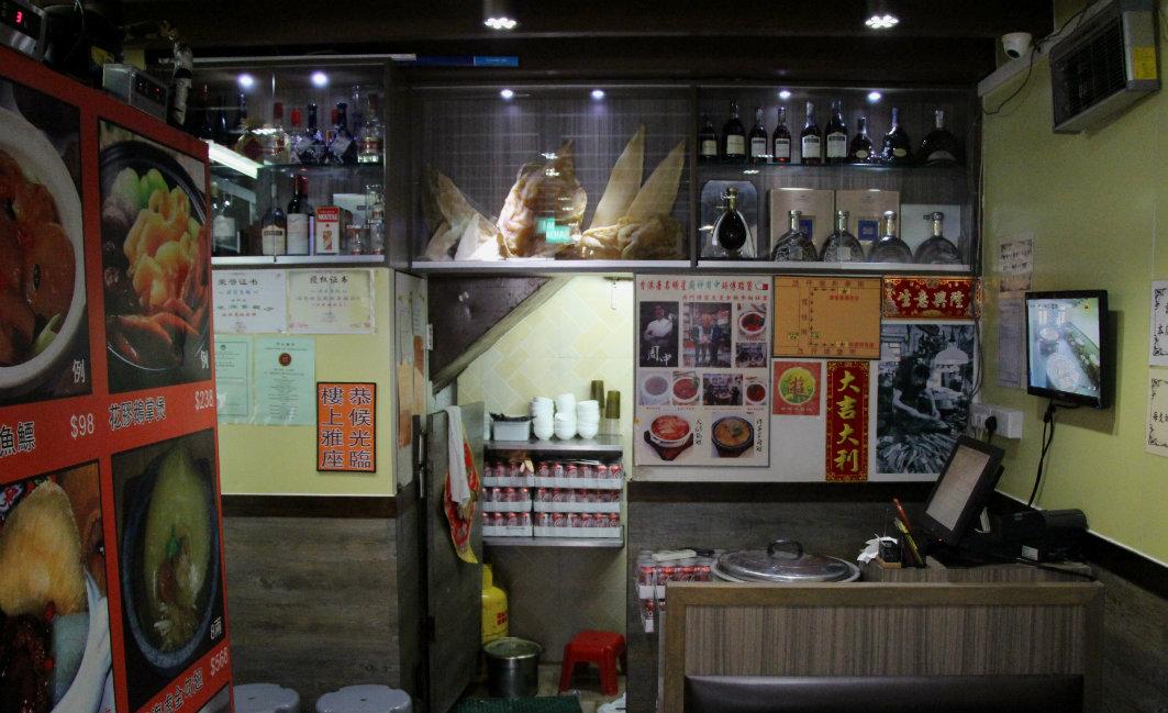Tam Kah Shark Fin Macau, Interior