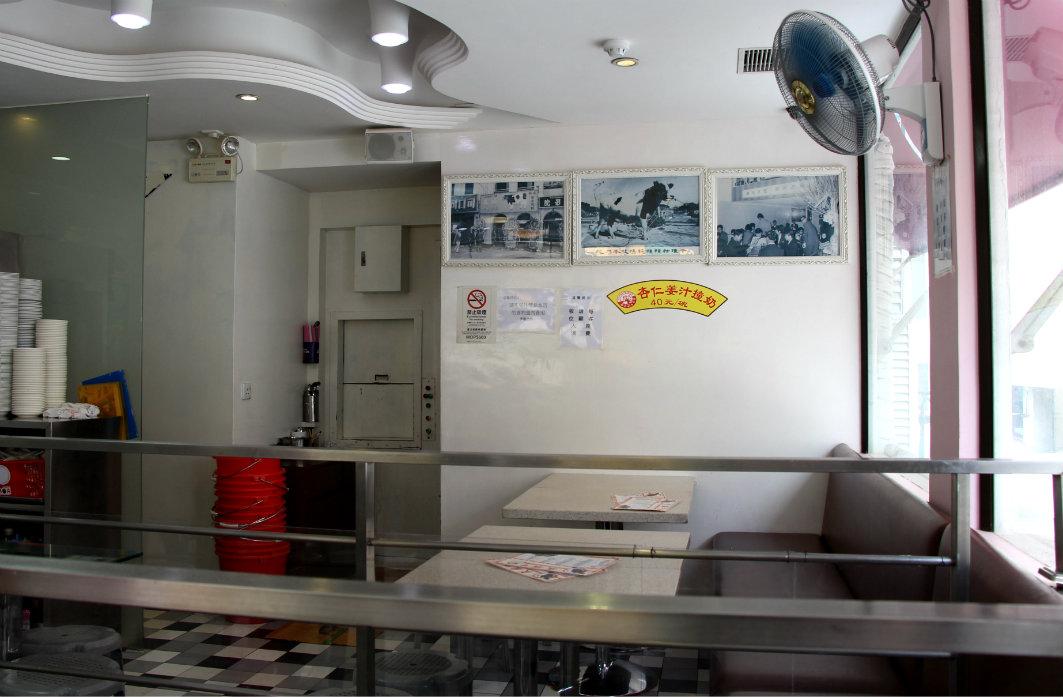 Yee Shun Dairy Company: Interior