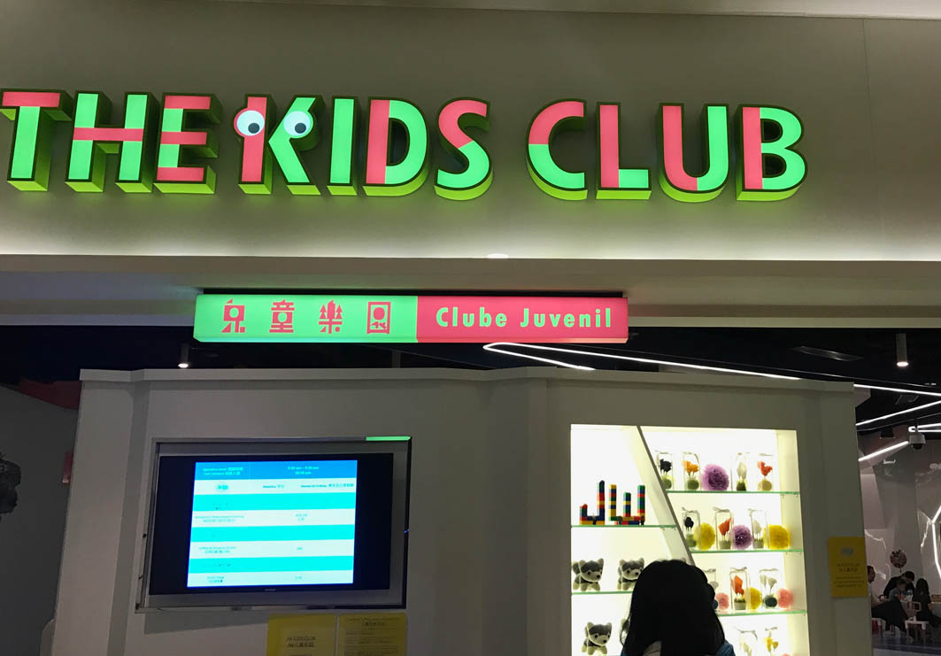 Macau: JW Kids Club