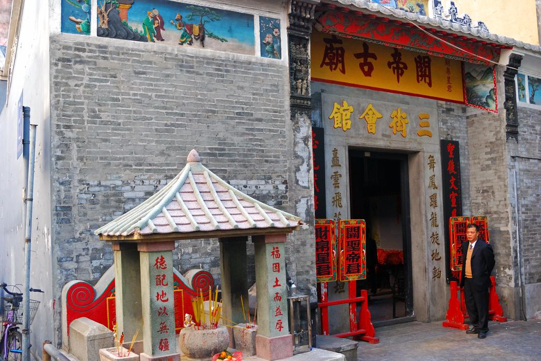 Macau: Kuan Tai Temple (Sam Kai Vui Kun)
