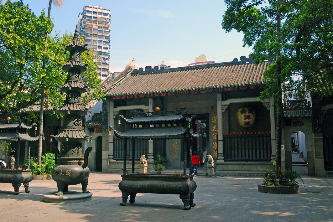 Macau: Lin Fung Miu (Temple of Lotus)